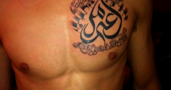 Tatuajes de letras árabes