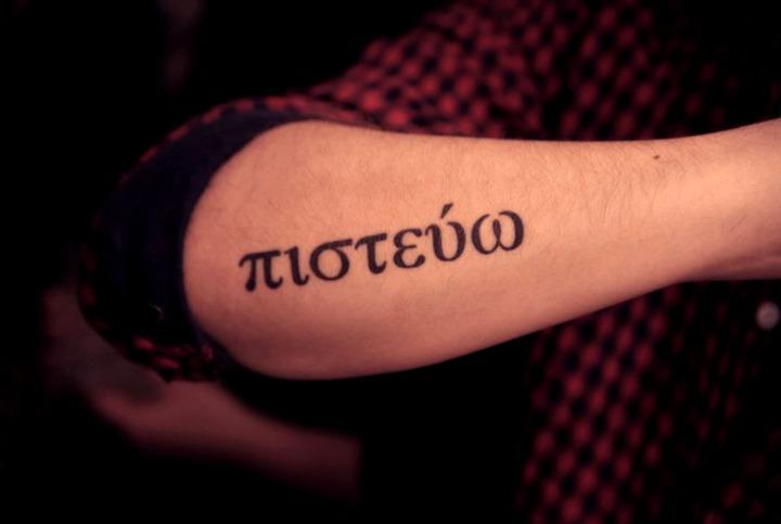 30 Ideas De Letras Para Tatuajes De Hombre Mujer Significado